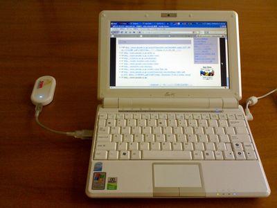 EeePC 1000HとSun broadband