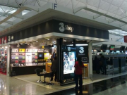 3 shop in Hong Kong International Airport