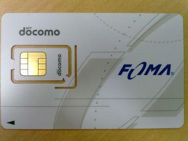 FOMA SIM card